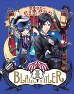 Black Butler Book of Circus 1 [Full production limited edition]