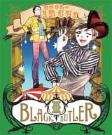 Black Butler Book of Circus 3 [Full production limited edition]