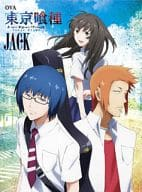 OVA 東京喰種トーキョーグール[JACK] [初回限定版]