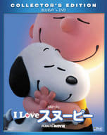 I LOVE Snoopy THE PEANUTS MOVIE 2 sheets Blu-ray & DVD [Initial production limited]