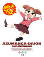 Azumanga Daioh Blu-ray BOX [Initial production only]