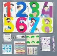 Osomatsu-san's first edition All 8 volume set
