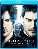 Biological hazard: Vendetta Blu-ray & DVD set