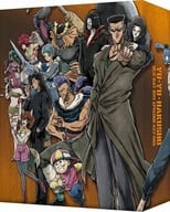 Yu Yu Hakusho 25th Anniversary Blu-ray BOX Asukai Wushukai [Special Edition Limited Edition]