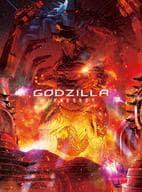 GODZILLA Fixed Battle Mobile Proliferation City Blu-ray Collectors Edition
