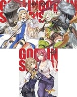 Goblin Slayer First edition production limited edition complete 3 volume set