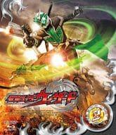 Kamen Rider Wizard VOL.2