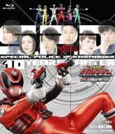Tokusou Sentai Deca Ranger 10 YEARS AFTER Special Edition [Initial production limited]