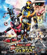 仮面ライダー×仮面ライダー ゴースト&ドライブ 超MOVIE大戦ジェネシス ブルーレイ+DVD