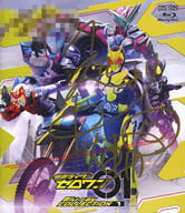 仮面ライダーゼロワン Blu-ray COLLECTION 1 [初回版]