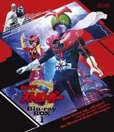 仮面ライダーストロンガー Blu-ray BOX 1 [初回版]
