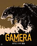 ガメラ2 レギオン襲来 4Kデジタル修復 Ultra HD Blu-ray【HDR版】