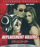 Movie / Replacement · Killer