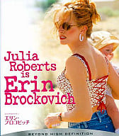 Erin Brokovic