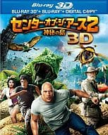 Center of the Earth 2 Mysterious Island 3D & 2D Blu-ray Set [First Release Limited Edition]