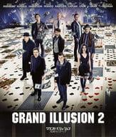 Grand Illusion Disappeared trick