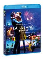 La Laande Standard Edition