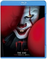 "IT / イット THE END""それ""が見えたら、終わり。 ブルーレイ&DVDセット [初回仕様版]"