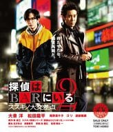 Detective is in BAR 2 Susukino big intersection
