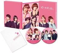 Peach Girl [Deluxe Edition] [First Press Limited Edition]