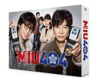 MIU404 Blu-ray BOX [初回生産限定版]