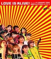 """モーニング娘。 / CONCERT TOUR 2002 春""""LOVE IS ALIVE!"""" at さいたまスーパーアリーナ"""