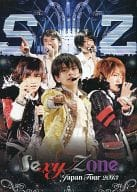 Sexy Zone / Sexy Zone Japan Tour 2013 [First Press Limited Edition] (Trading Card)