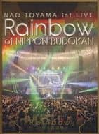 """Higashiyama Nao / Higashiyama Nao 1st LIVE """"Rainbow"""" at Nippon Budokan"""