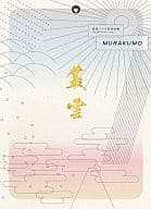 "Sengoku blog-type recitation read ""SAMURAI.com Wing-MURAKUMO-"""