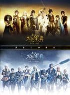 "The stage ""Takenoran Ranbu"" Collection Movie Collection - Yoshinobu Akatsuki's Monotraclon / Jo Triple Three Stars Sword Telling -"
