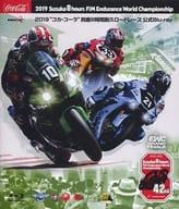 """2019 """"コカ・コーラ"""" 鈴鹿8時間耐久ロードレース公式Blu-ray"""