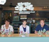 モヤモヤさまぁ-ず2 田中瞳アナ 4代目ドッキリ就任SP In Hawaii ディレクターズカット版