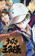 40.5) The Prince of Tennis 40.5 Official fan book