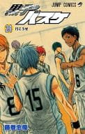 Kuroko's Basketball (24)