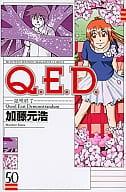 Q. E. D. - Certification end - (complete) (50)