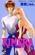 KIMERA - Pray Miracle - (Complete) (5)