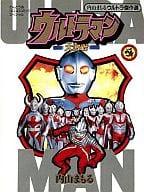 Ultraman Great Battle - Uchimi Mamoru Ultra Masterpiece Selection