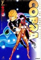 Cobra Complete Edition (Old Edition) (7)