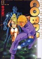 Cobra full version (old version) (11)