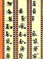 箱付)10)のらくろ 探検隊(カラー復刻版) / 田河水泡