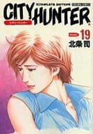 City Hunter Complete Edition (19)