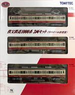 1/150 Railway Collection Chichibu 1000 Series Revival 3-Car Set