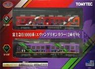 "1/150 Fuji Express Series 1000 (Evangelion Color) 2-Car Set ""Railway Collection"" [251590]"