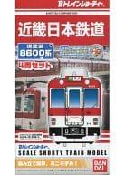 "Kinki Nippon Railway 8600 Currently painted 4-car set ""B Train Shorty"""