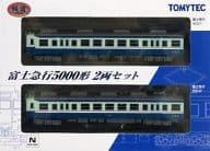 "1/150 Fuji Express 5000 Type 2-Car Set ""Railway Collection"""
