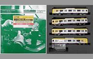 1/150 Tokyu Series 5050 Series 4000 Shibuya Hikarie Basic 4-Car Formation Set (with Power) [4706]