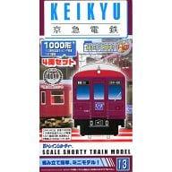 "Keikyu Railway 1000 Type 110th Anniversary Commemorative Lapping Train 1321 Formation 4-Car Set ""B Train Shorty"" Series No.13"
