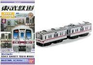 "Tobu Railway 30000 Series 2-Car Set ""B Train Shorty"" [2072796]"