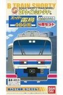 "Super Thunderbird 485 Series Basic / A Set 4-Car Set ""B Train Shorty"" [2003475]"