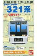 """Series 321 (2-Car Set) """"B Train Shorty"""""""